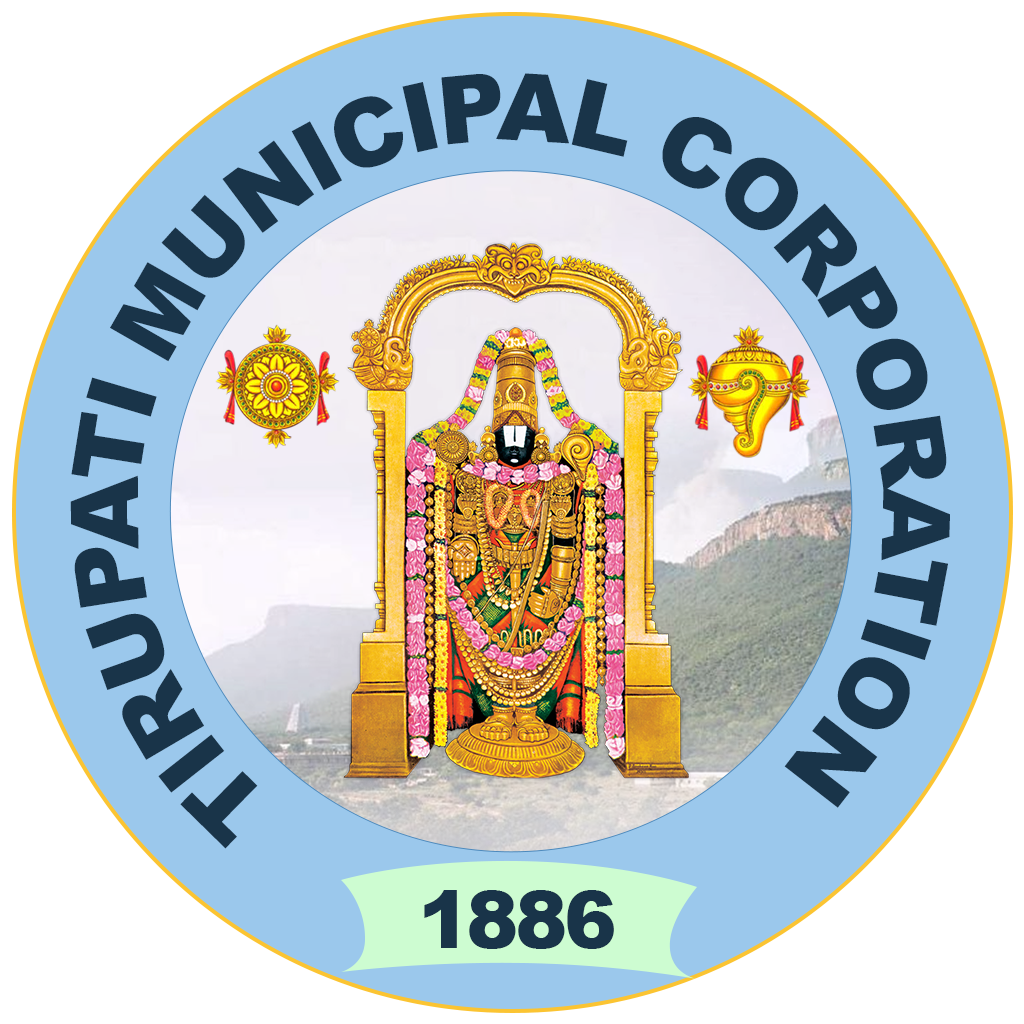 TTD Municipal Corporation